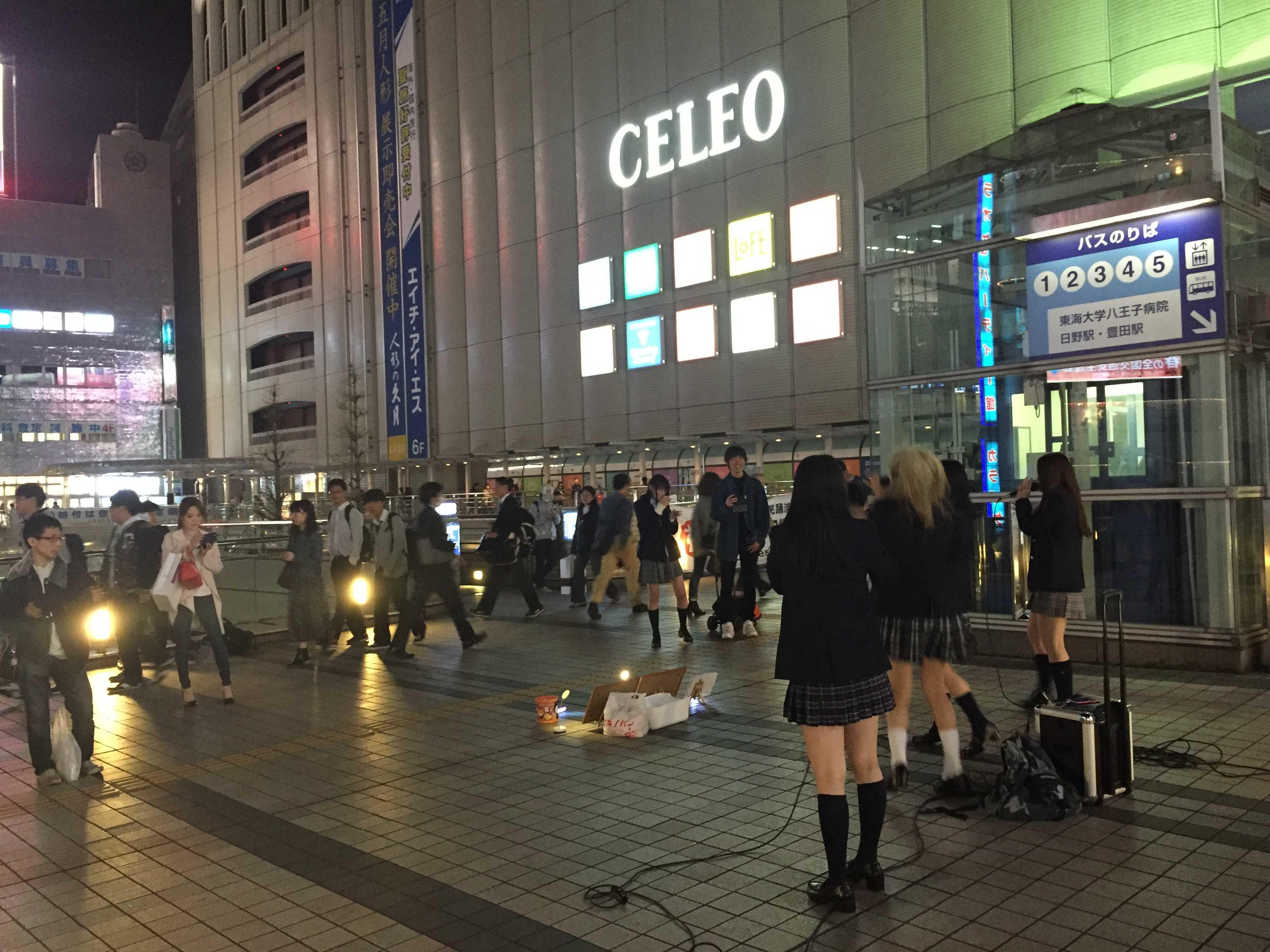 JR八王子駅前