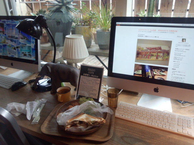 MACのインターネットカフェ - 渋谷