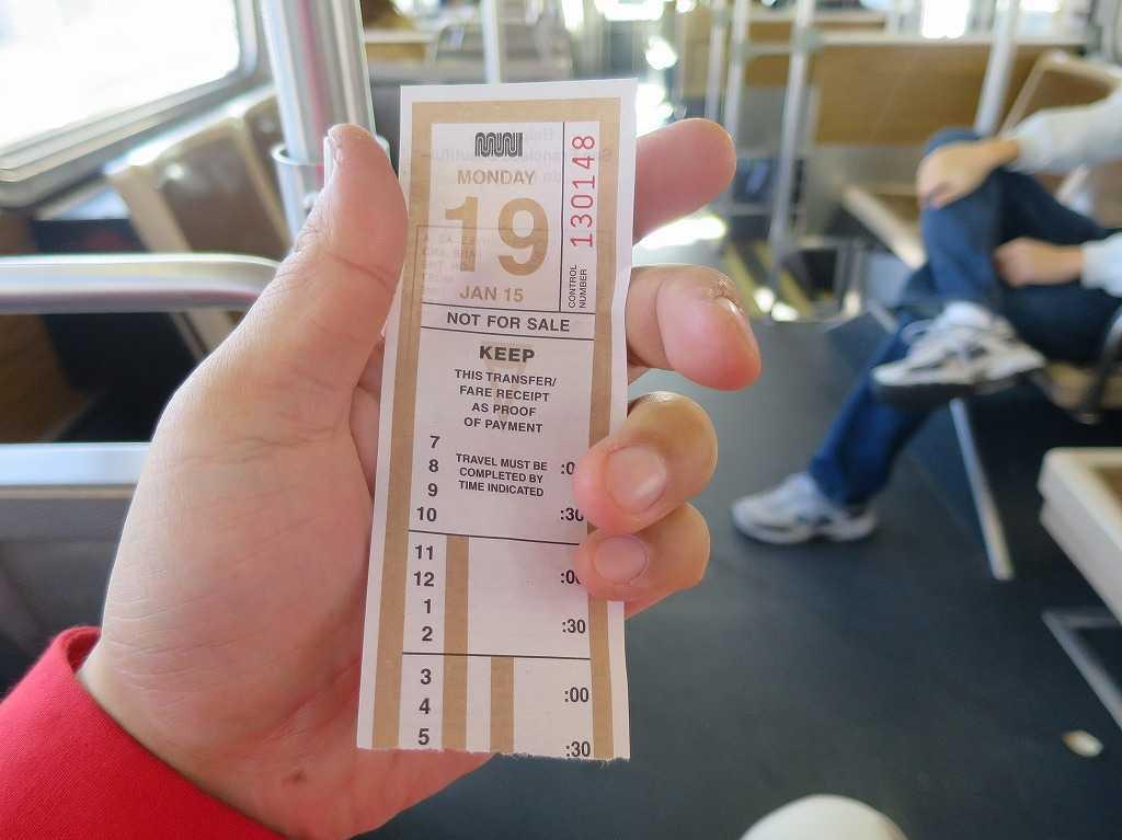 ミュニバスの運賃