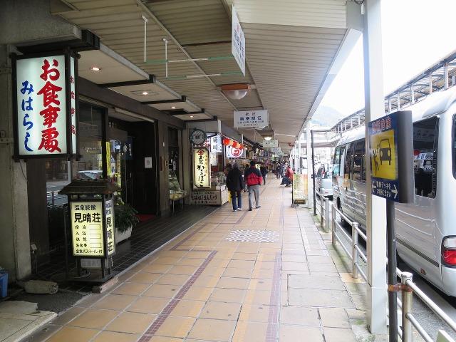箱根湯本の商店街