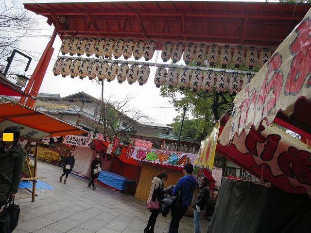 八坂神社の屋台