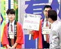 タモリに質問される村内伸弘(笑っていいとも!出演シーン)