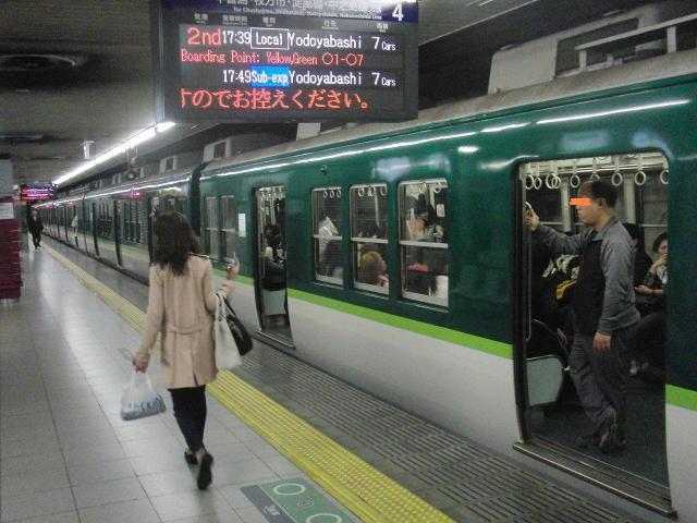 京阪線・祇園四条駅