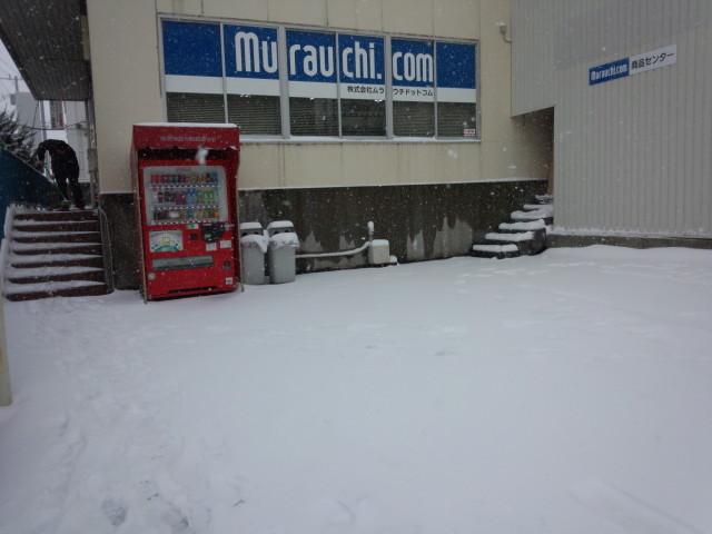 雪の日のムラウチドットコム本社