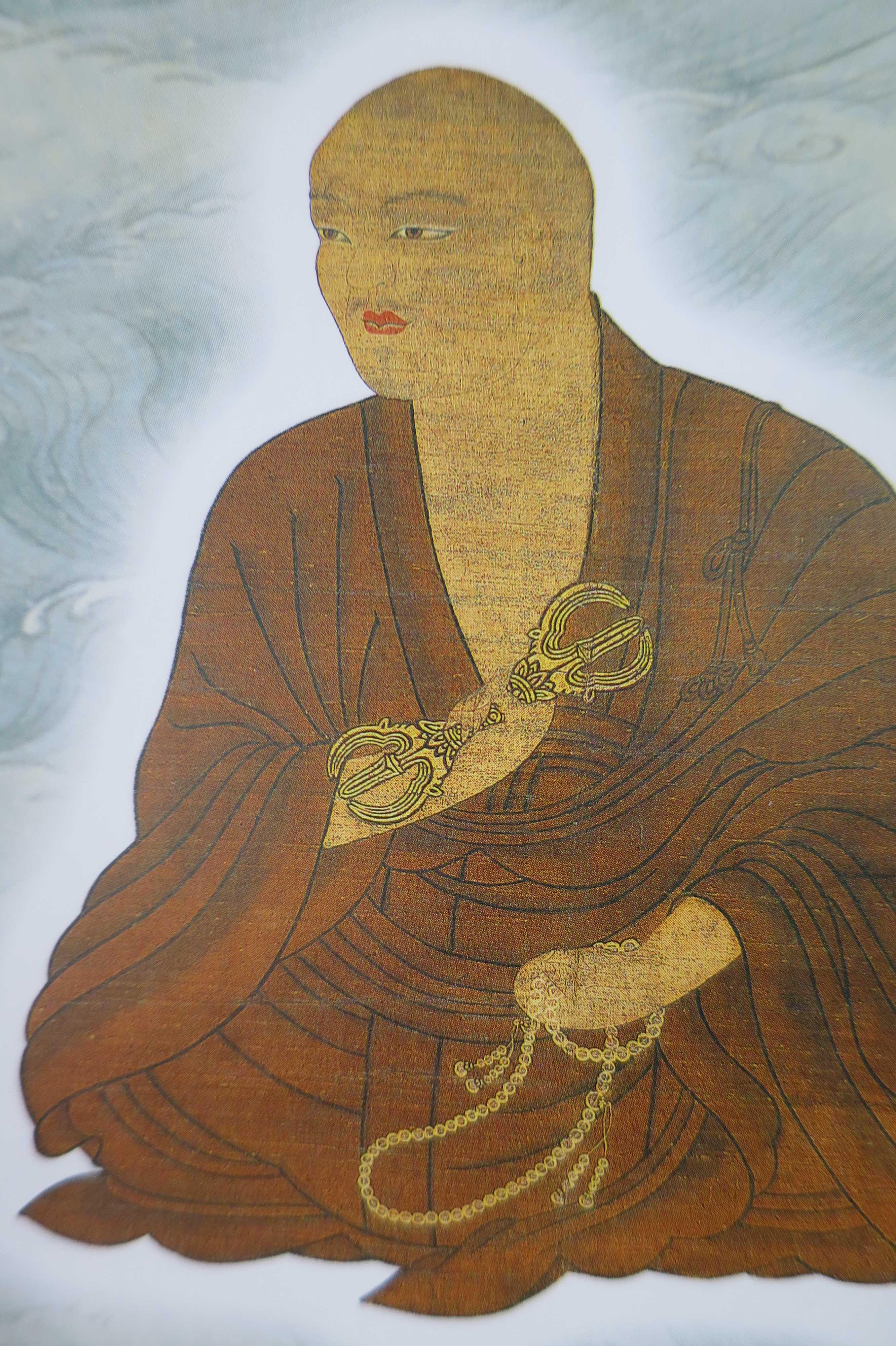 空海(弘法大師) - 香川県歴史博物館
