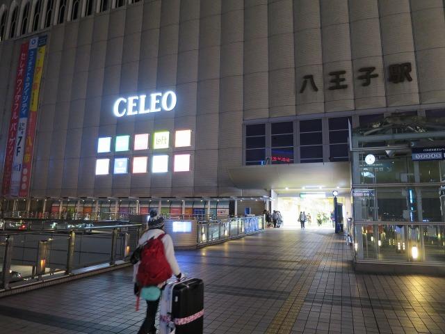 CELEO八王子(八王子駅ビル)