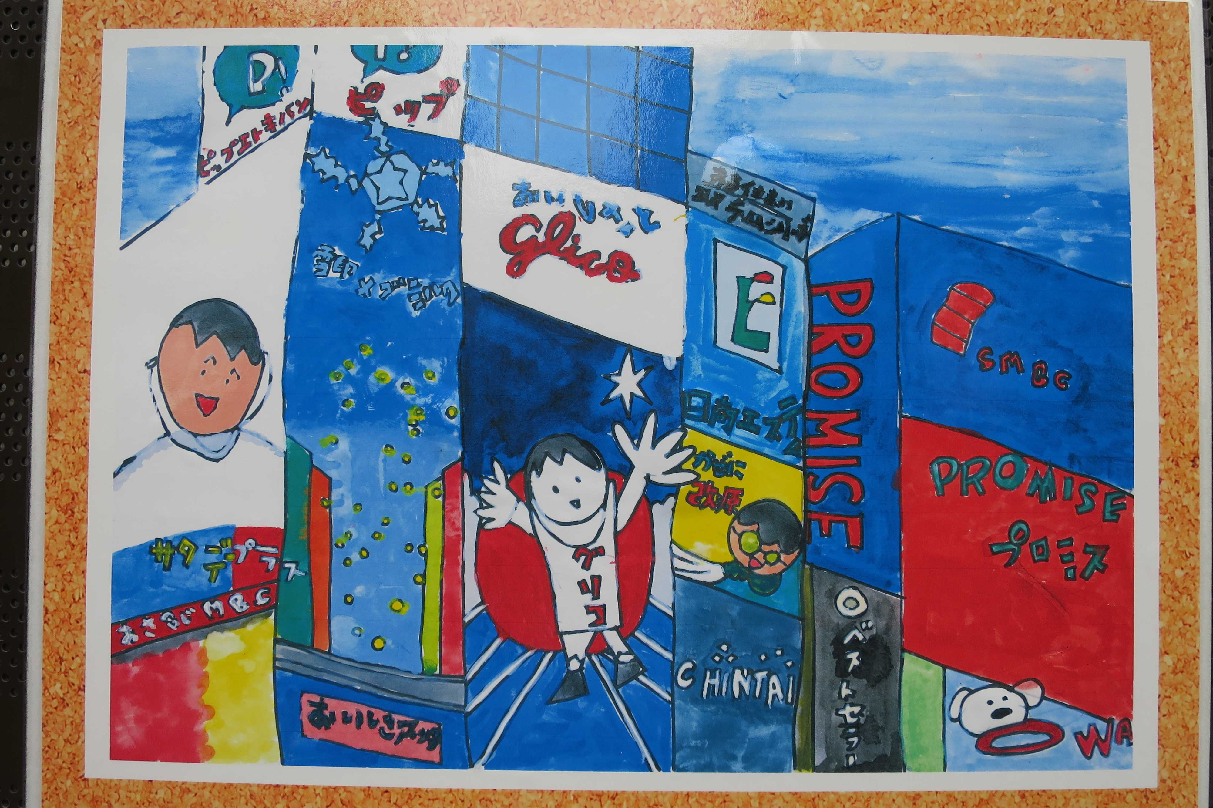 大阪・道頓堀 - 子供たちが描いたグリコの看板(ゴールインマーク)