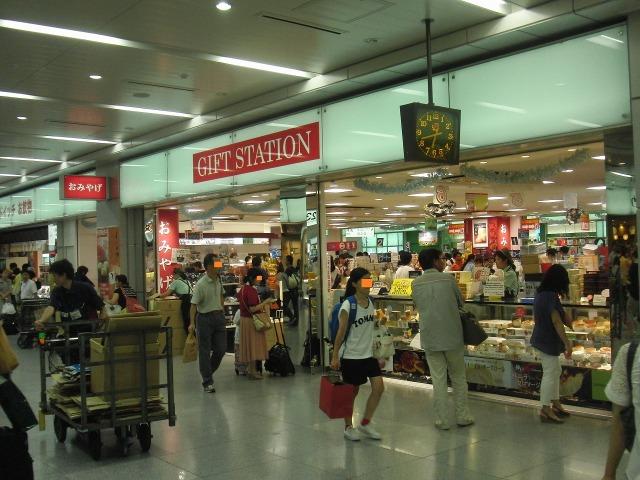 新大阪駅内のギフトステーション