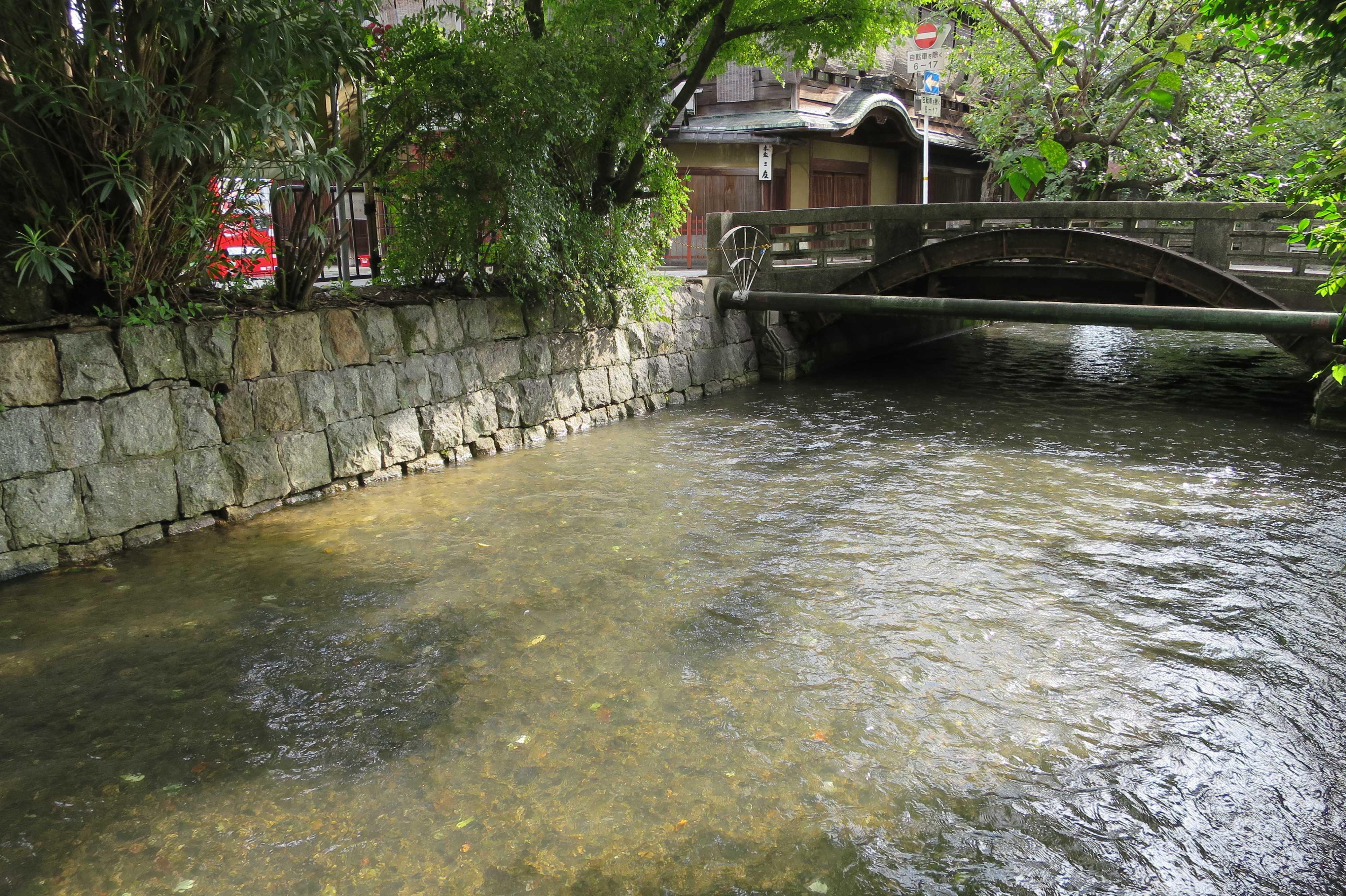 京都・五条楽園 - 六軒橋と高瀬川(奥は三友楼)