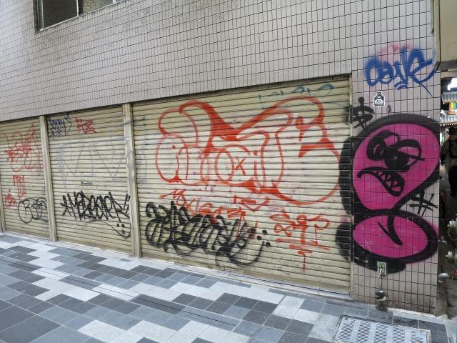京都の落書き