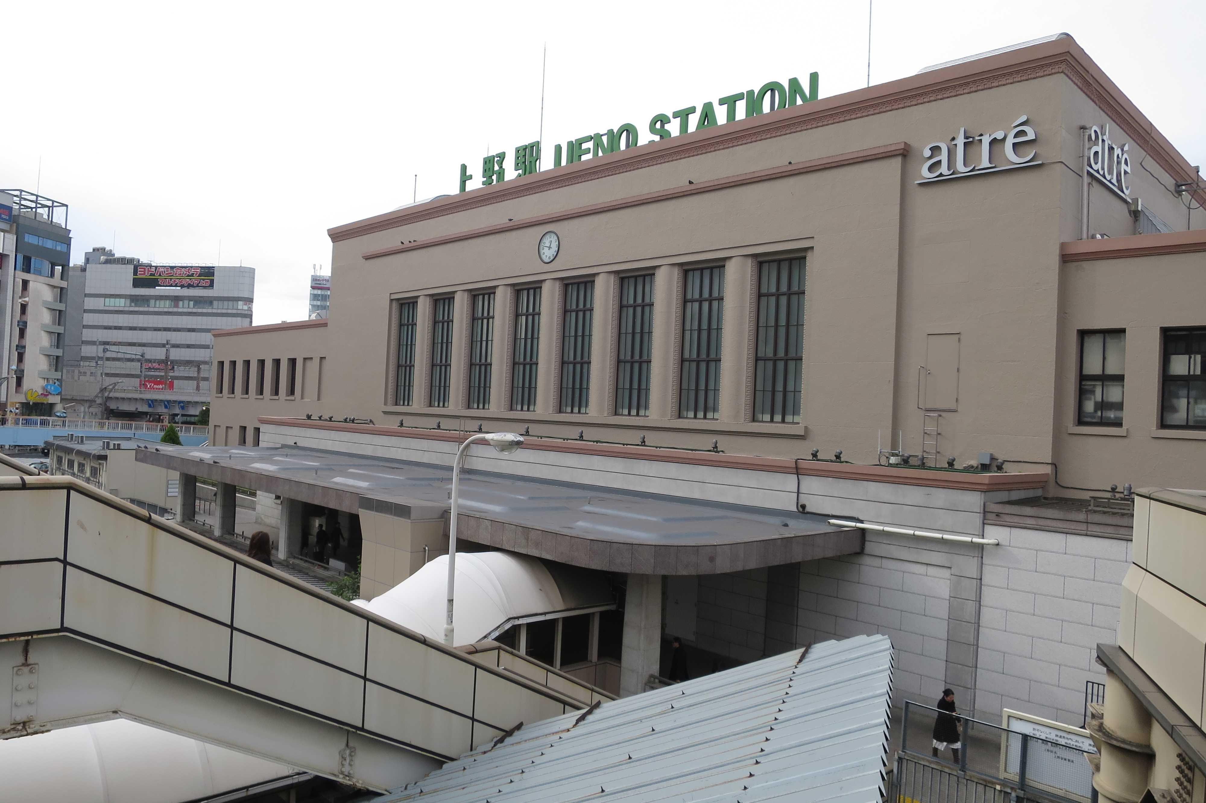上野駅 UENO STATION
