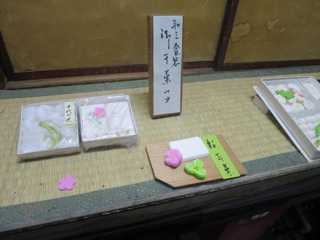 京都の可愛らしいお菓子