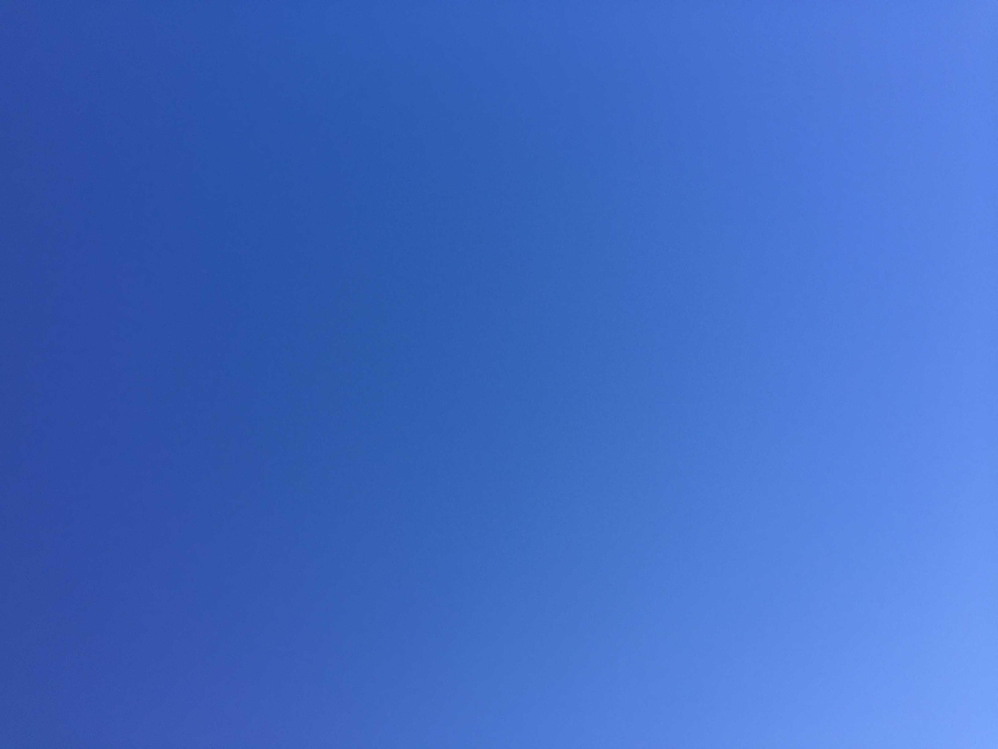 2月の八王子の青空(ブルースカイ)