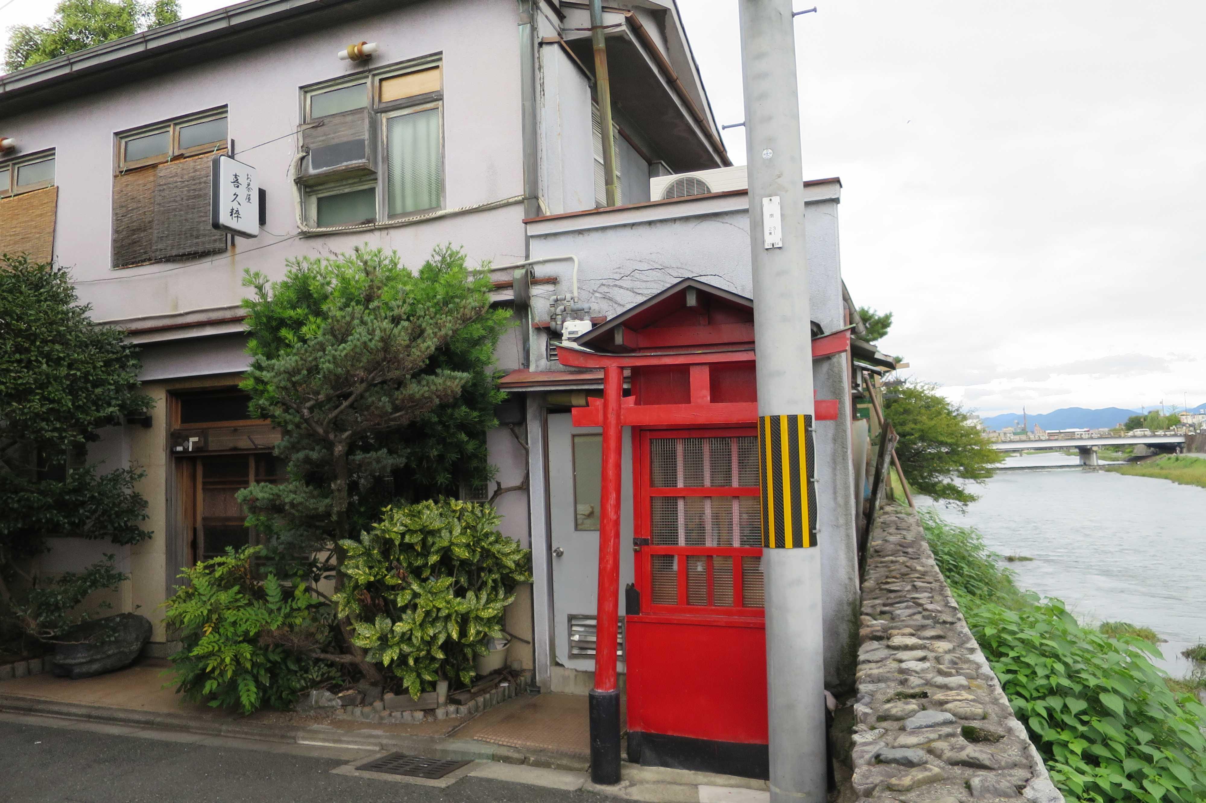 京都・五条楽園 - お茶屋「喜久粋」