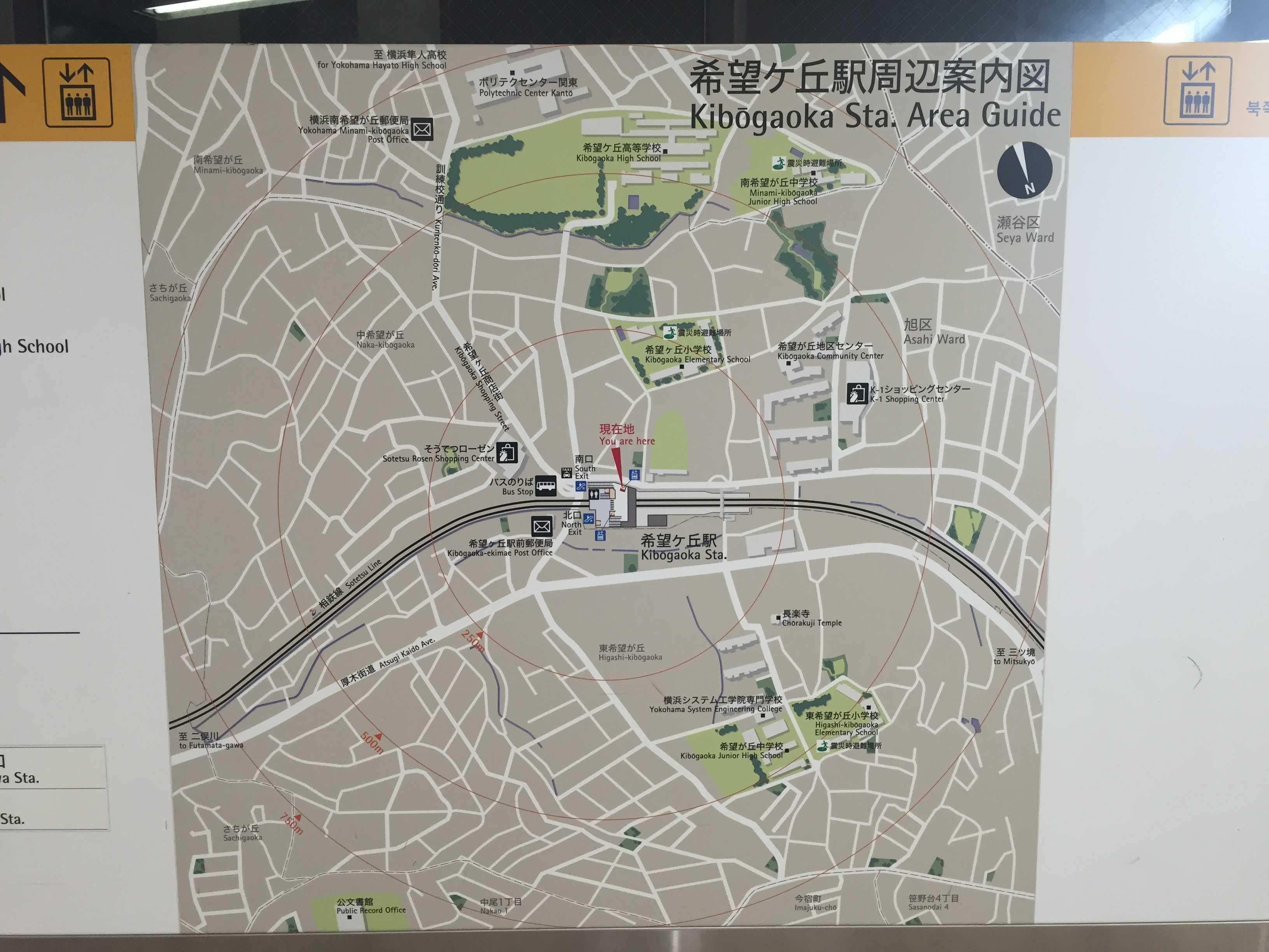 希望ヶ丘駅周辺案内図