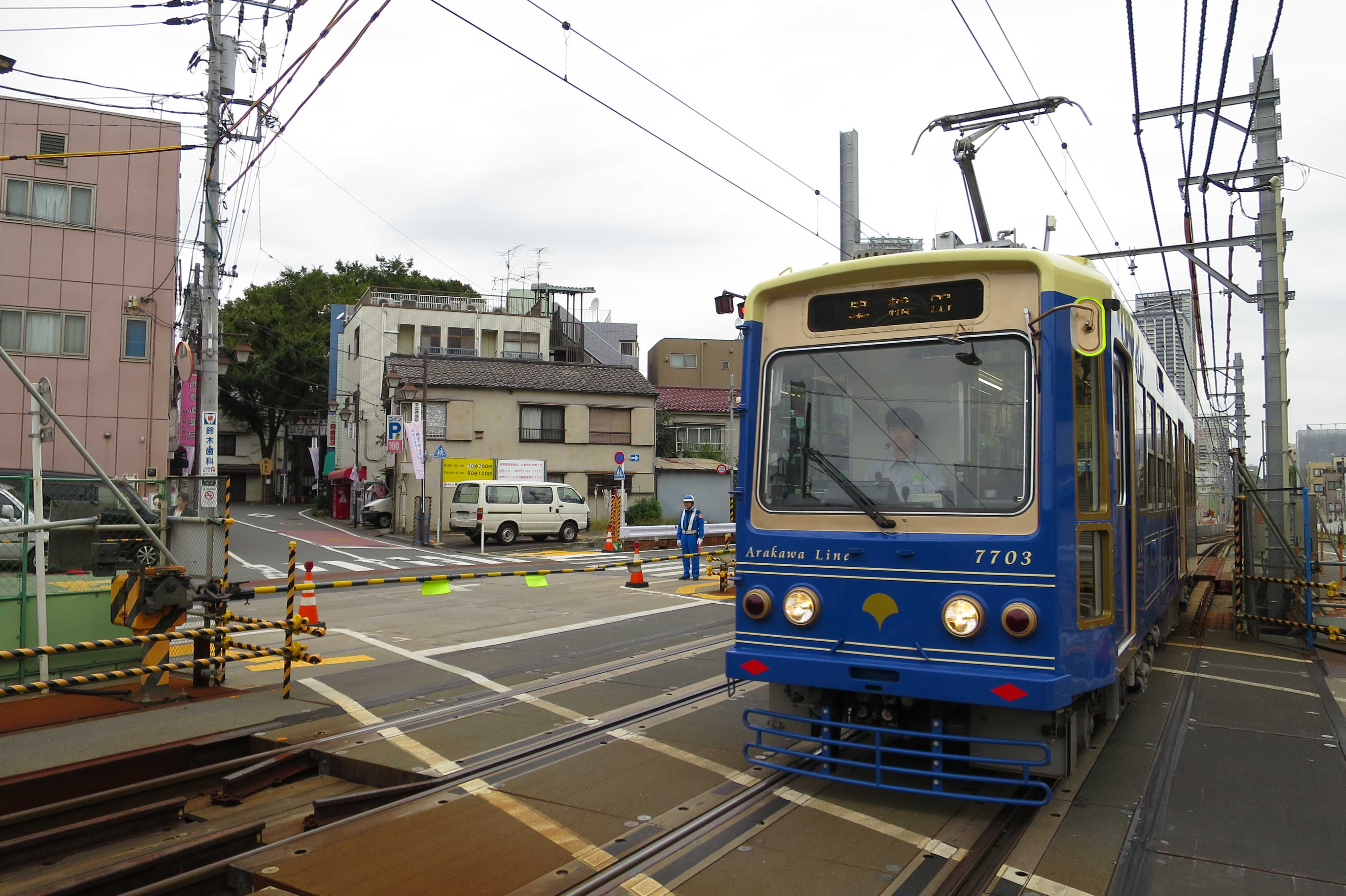 チンチン電車(都電荒川線)