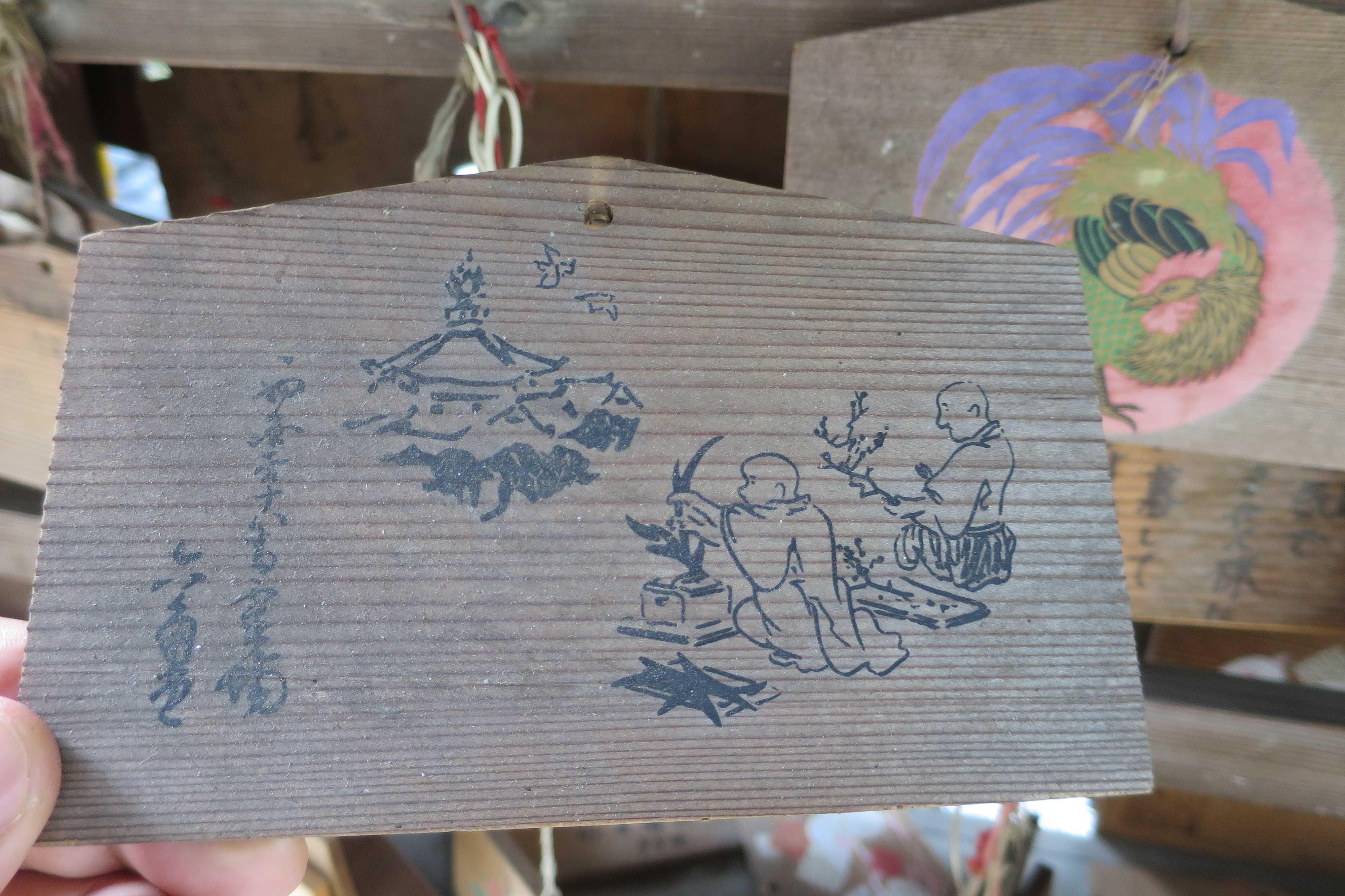 京都・六角堂 - 六角堂の絵馬(池坊)