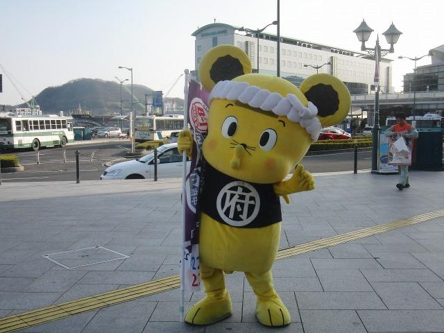 備後府中焼きマスコットキャラクター「ミンチュー」
