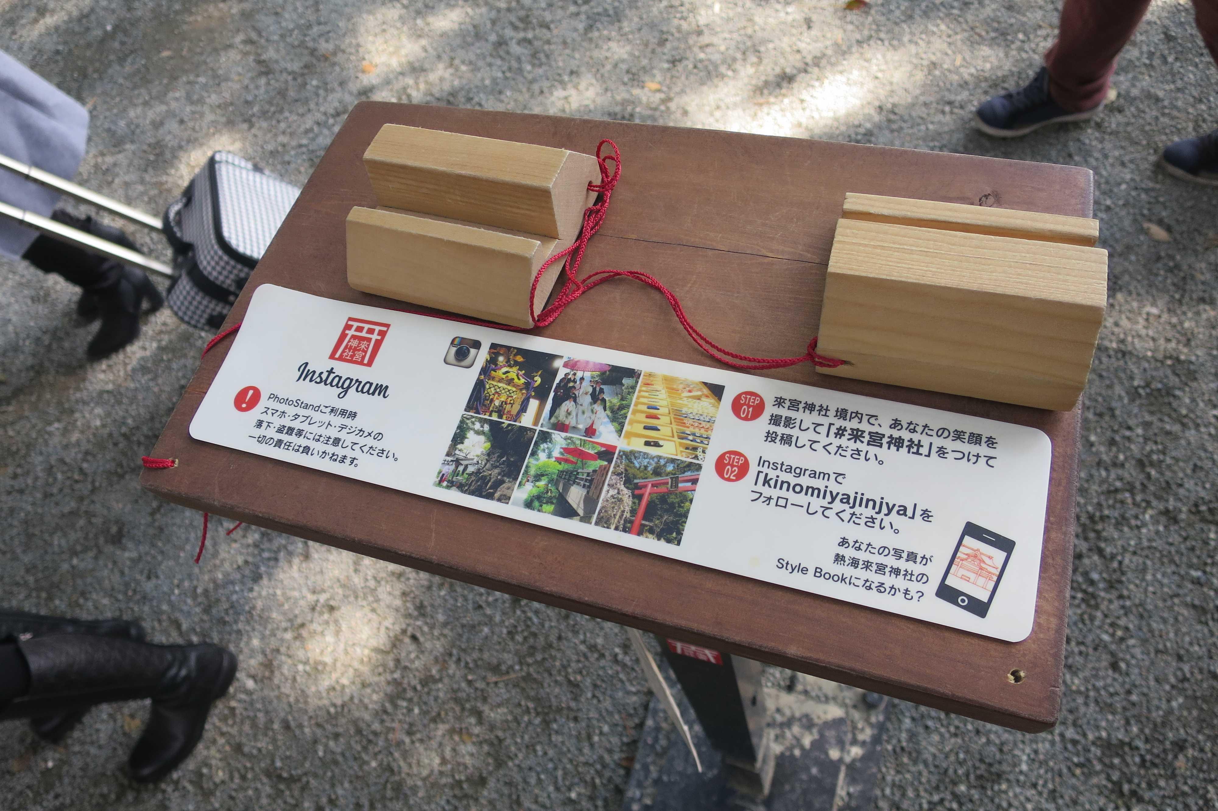熱海・来宮神社は Instagram(インスタグラム)推し