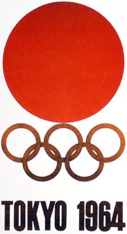 1964年東京五輪エンブレム
