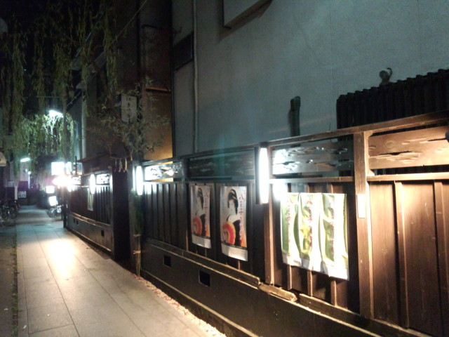 八王子花街・黒塀通り