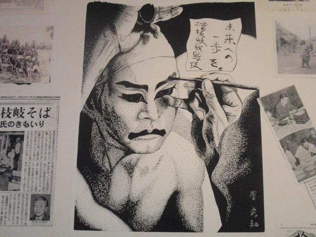 未来への一歩を。檜枝岐歌舞伎