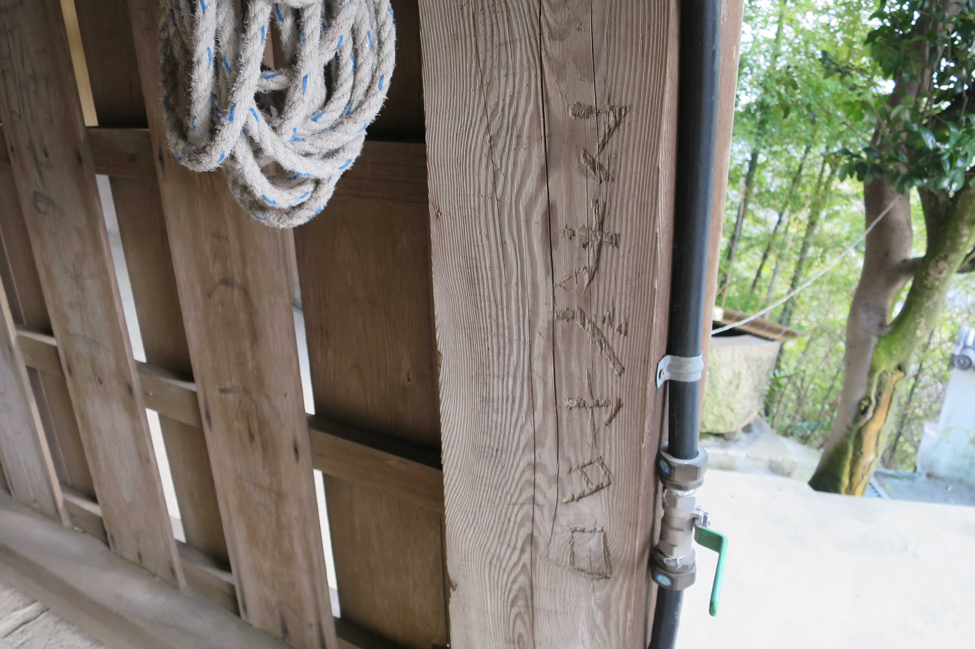 マナベヤタロ(真鍋弥太郎)さんの落書き - 奥の院捨身ヶ嶽禅定
