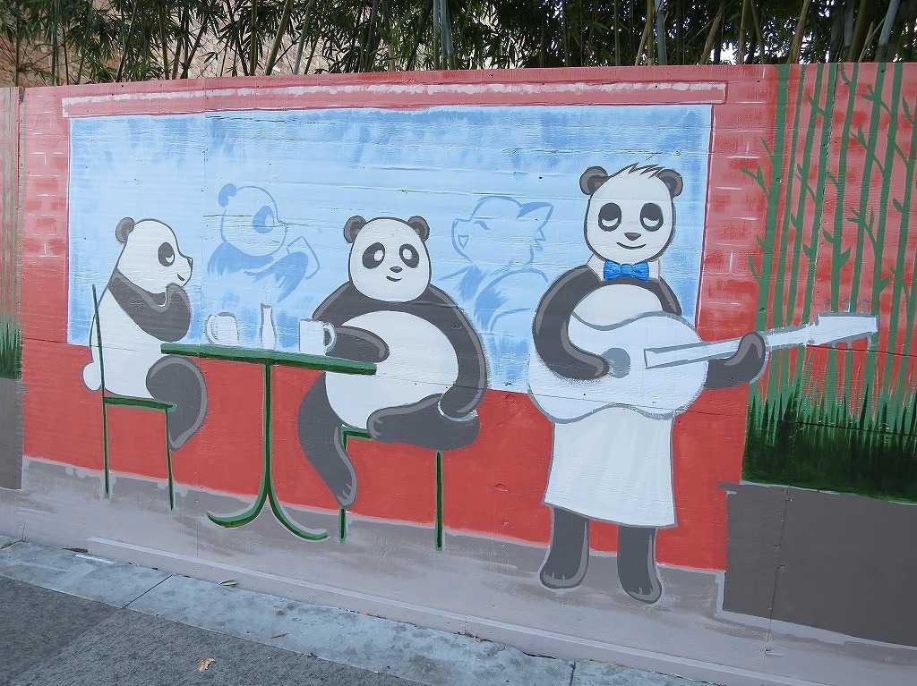 サンノゼ - パンダの壁画(グラフィティ)