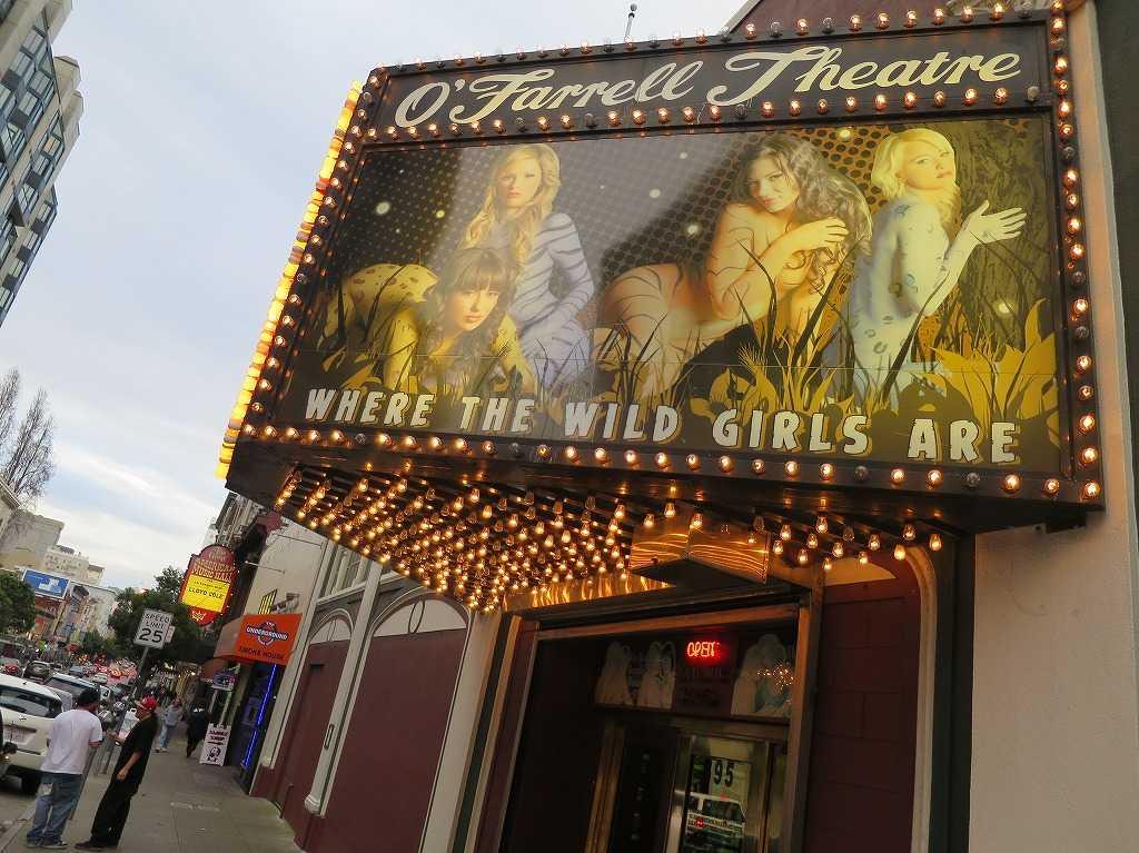 サンフランシスコ - オファレル・シアター(O'Farrell Theatre)
