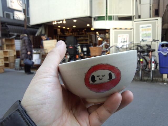 会津本郷焼 - かわいいご飯茶碗