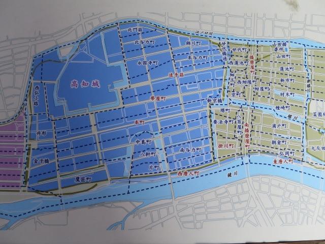 高知市の昔の地名と区画