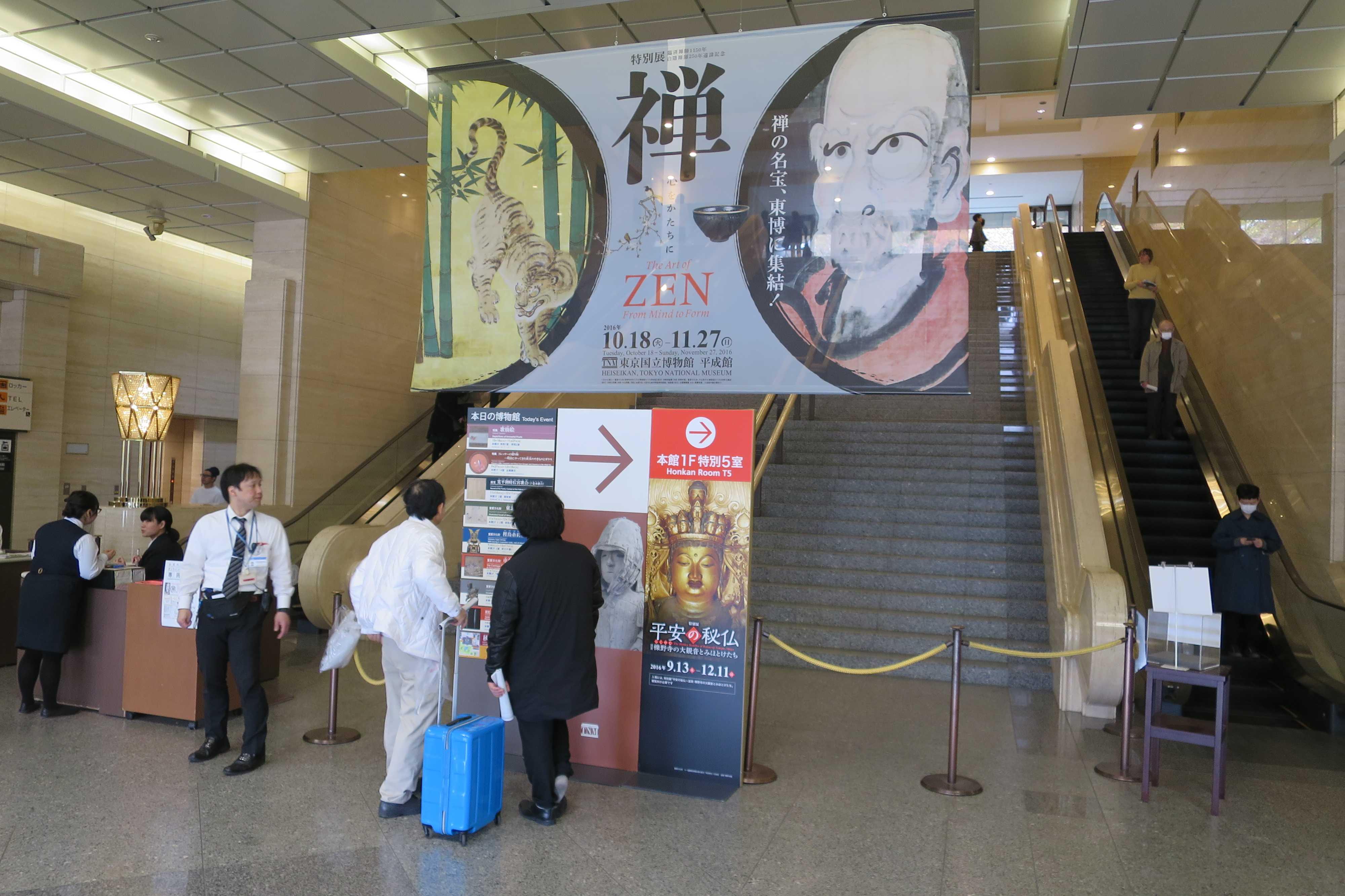 東京国立博物館 平成館の入口エスカレーター