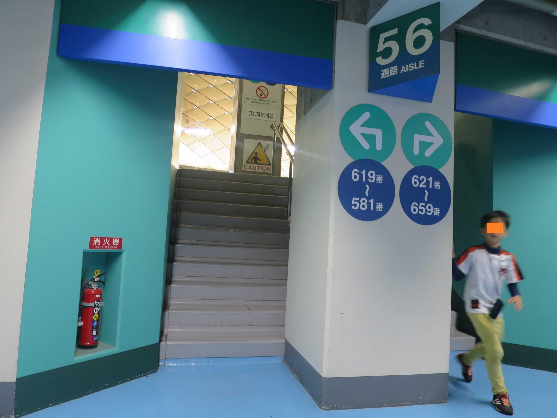 東京ドーム 56通路