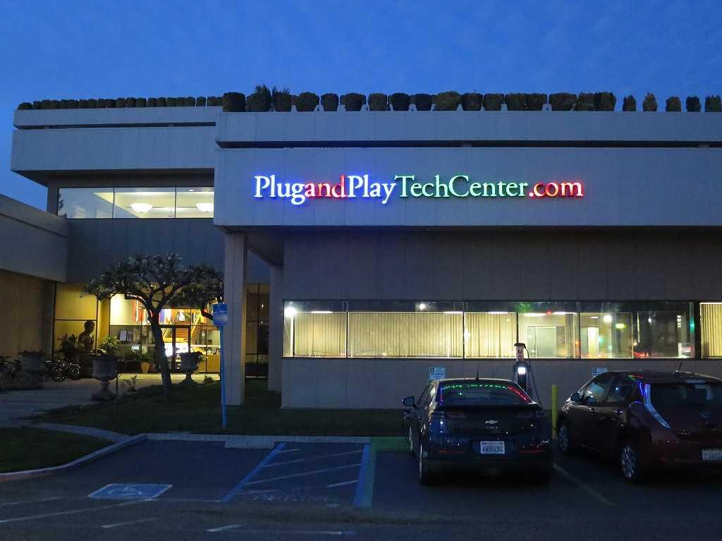 インキュベーション施設 Plug and Play Tech Center(プラグ・アンド・プレイ・テックセンター / PnP)