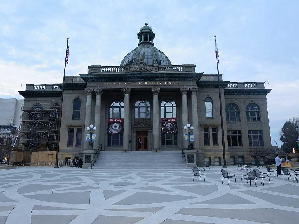 サンマテオ郡歴史博物館(San Mateo County History Museum)