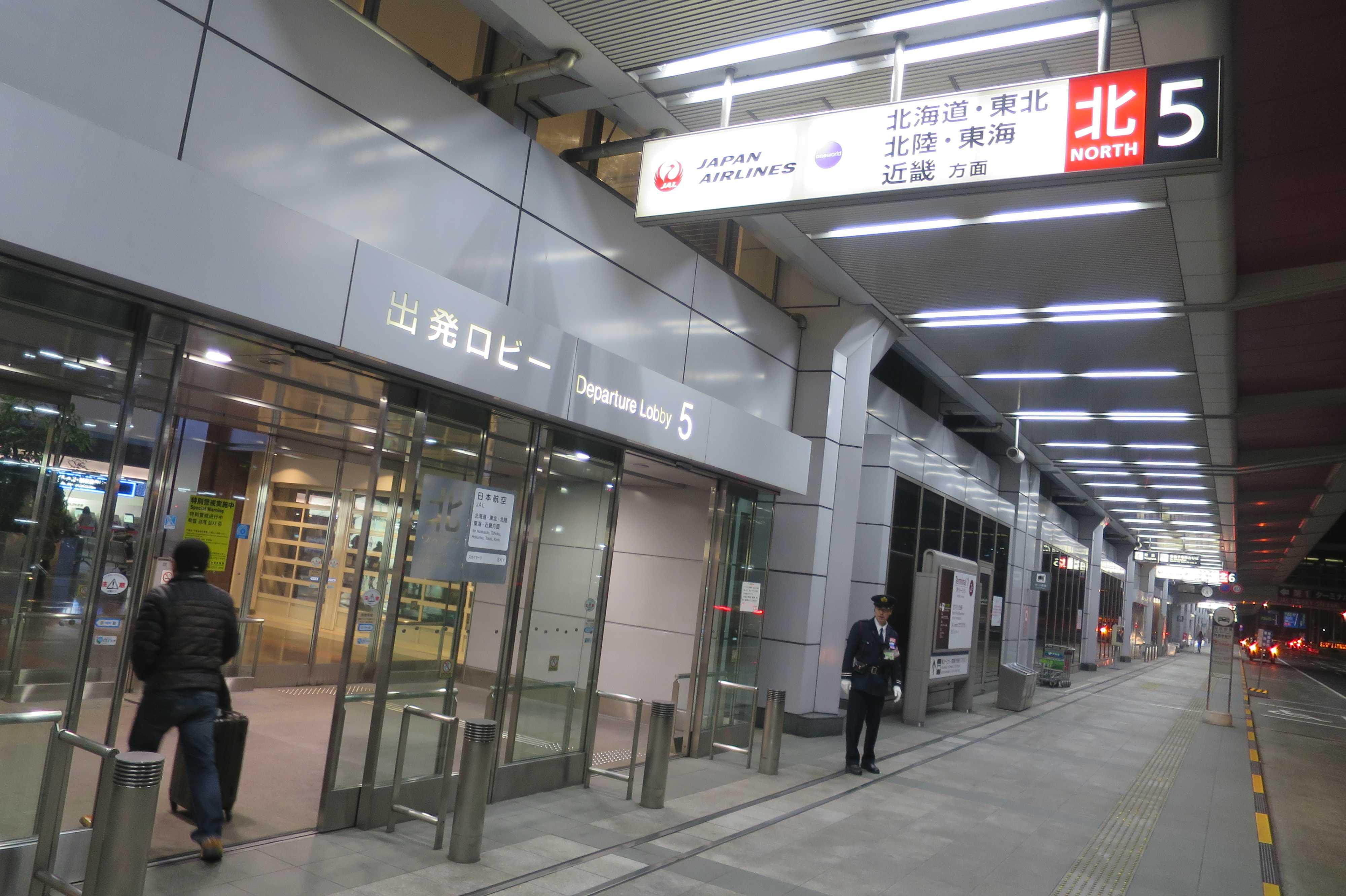 羽田空港 第1旅客ターミナル(JAL)