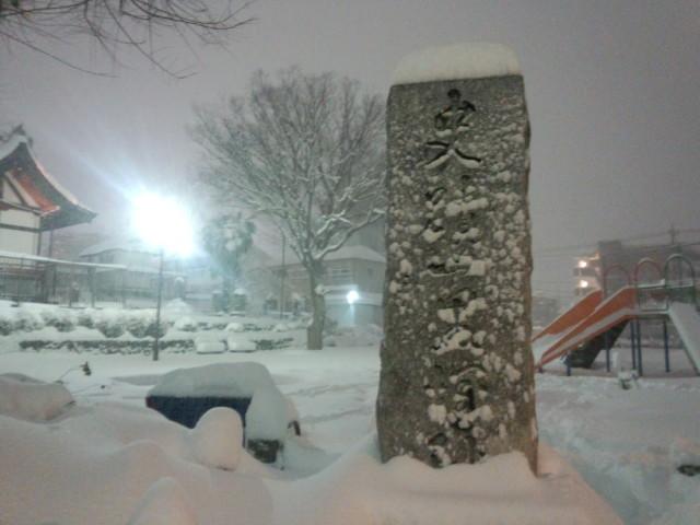 大雪の日の新町竹の鼻の一里塚跡(東京都八王子市)