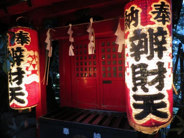 愛宕神社 - 奉納辨財天の赤い提灯