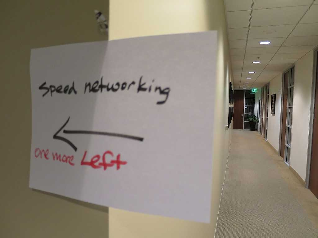 Speed Networking(スピードネットワーキング)