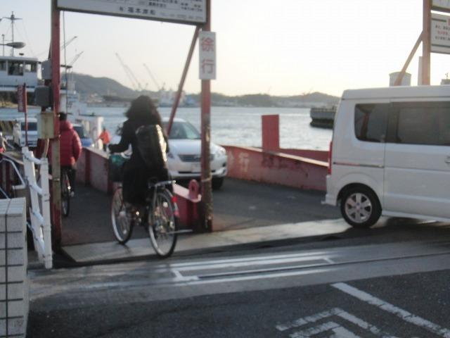 海岸通り・福本渡船