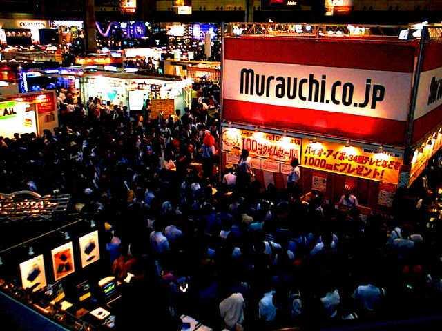 WINDOWS WORLD Expo 1999(幕張メッセ)のムラウチブース