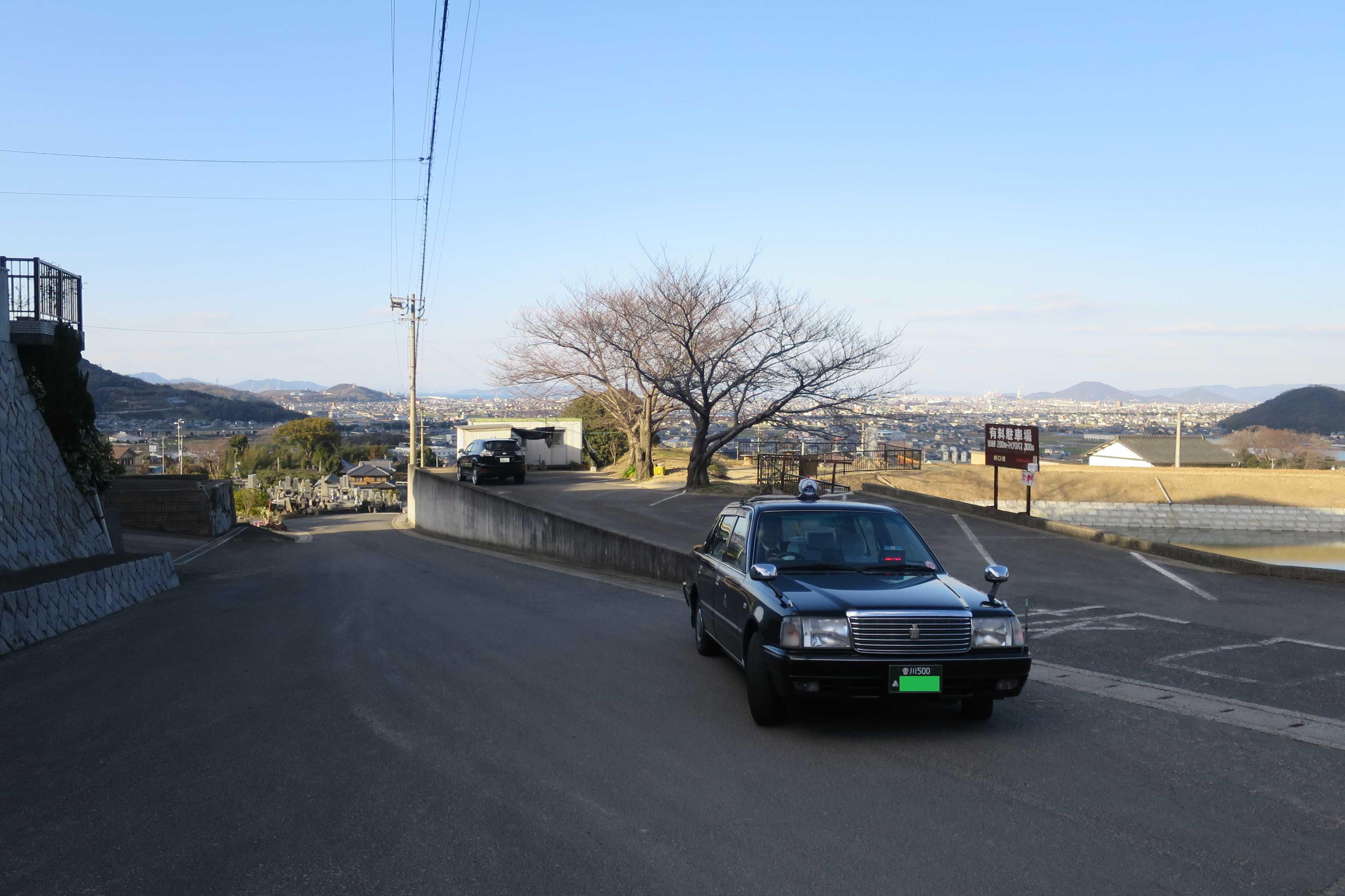 出釈迦寺 - タクシー