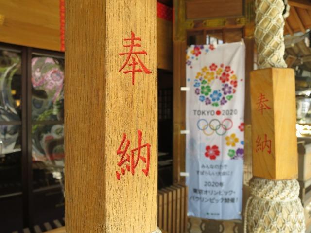 子安神社の本坪鈴