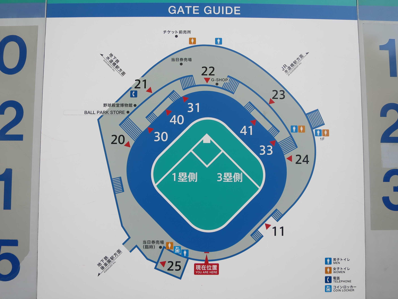 東京ドーム ゲートガイド