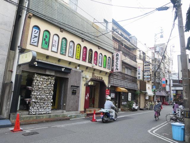 高知市の飲み屋