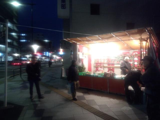 八王子市内 - しめ飾り売りの屋台