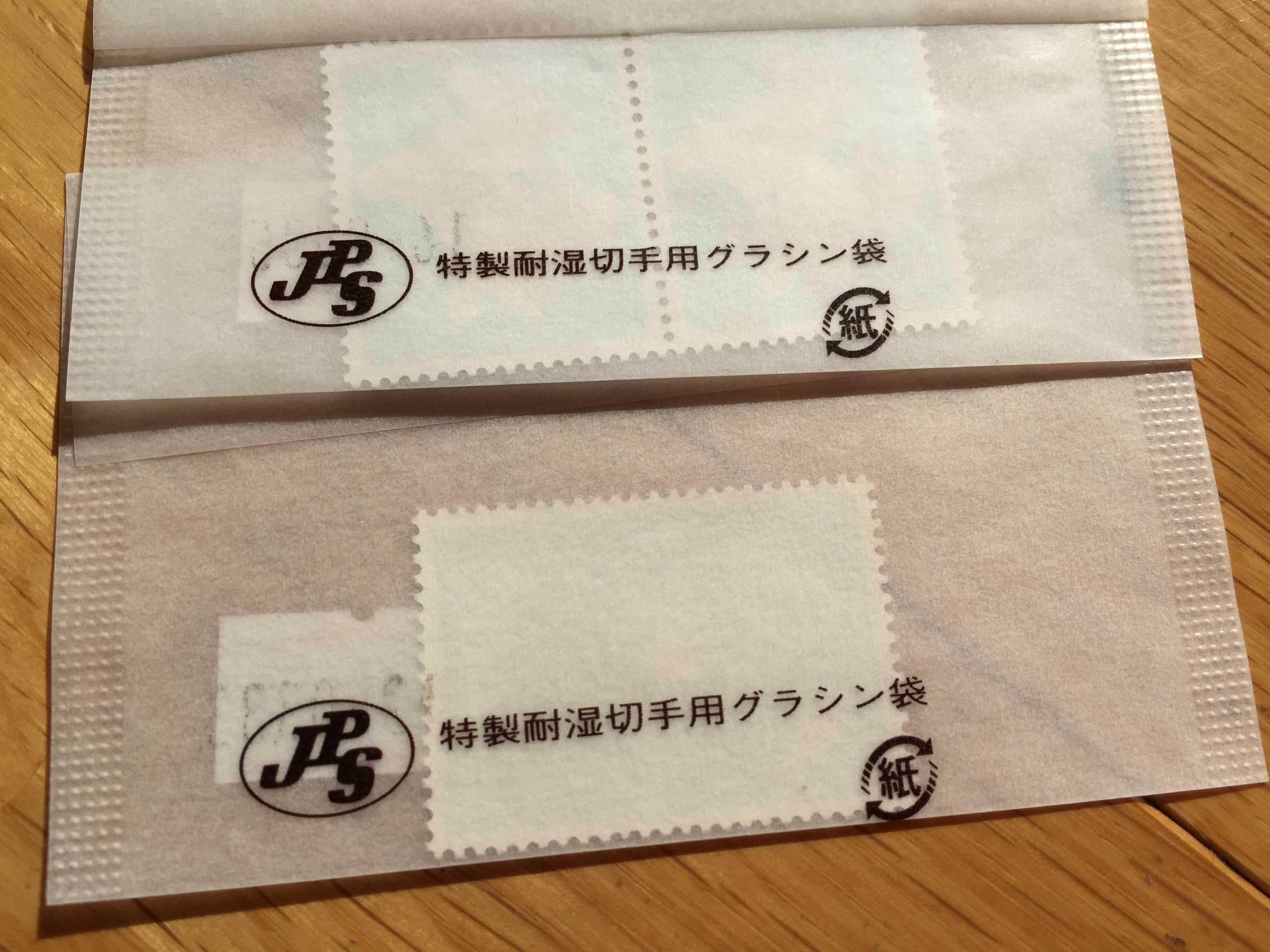 耐湿切手用グラシン袋