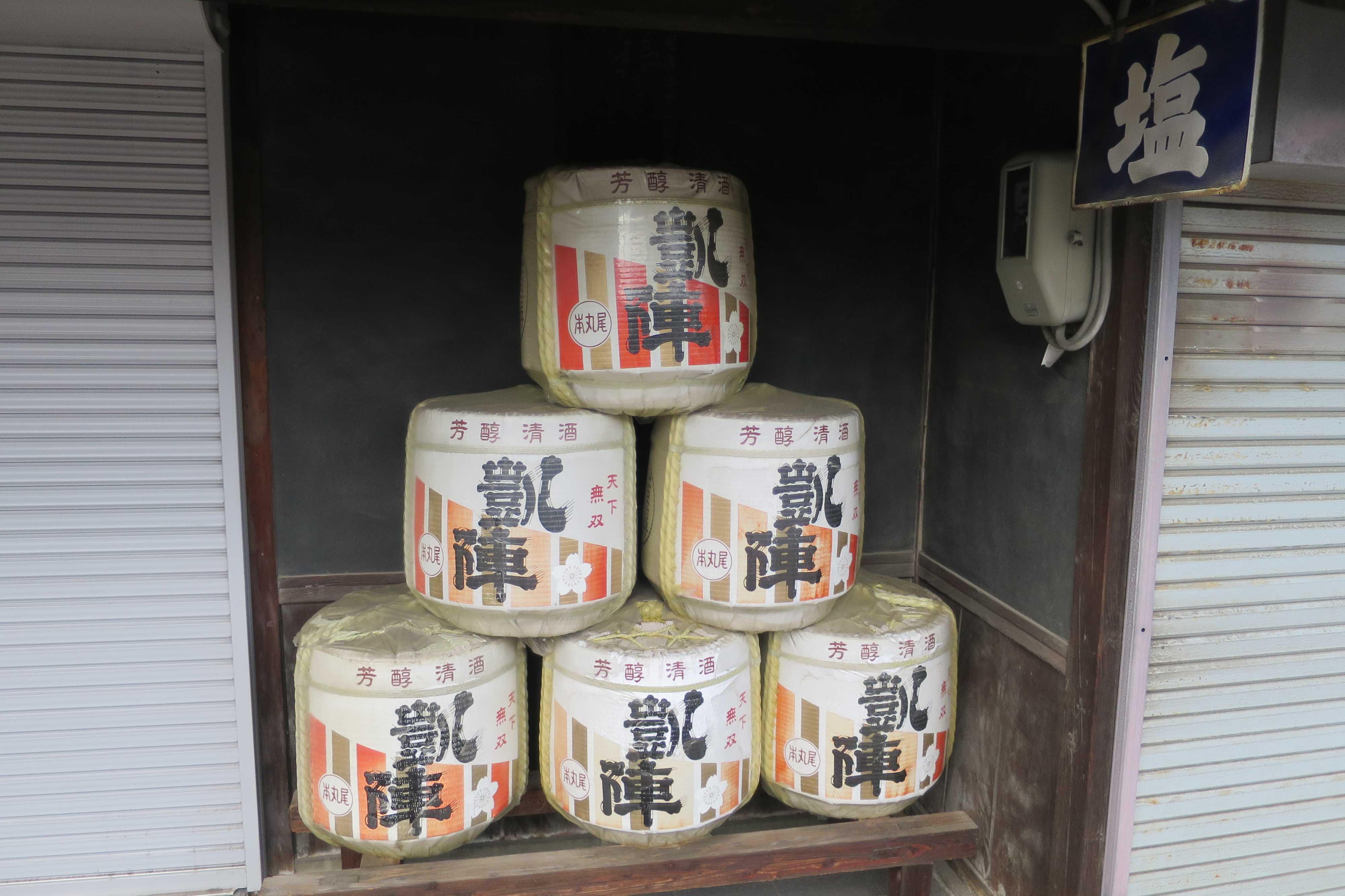 日本酒「凱陣(がいじん)」