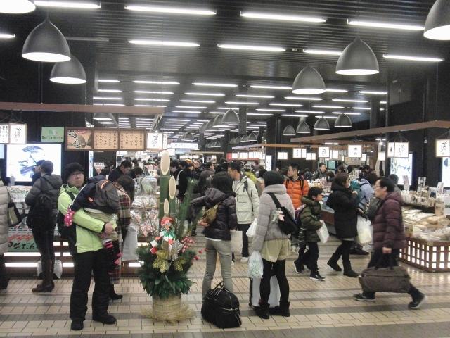 JR越後湯沢駅