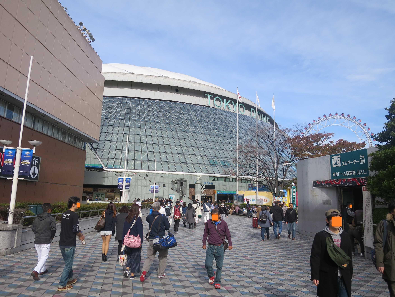 東京ドームに接近!
